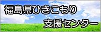 1-1_Banner_21